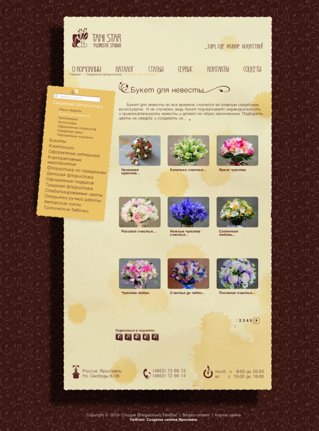 2-catalog