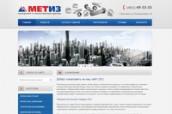 Метиз - импортный и отечественный крепеж