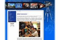 Центр университетского телевидения ЯрГУ