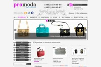 "Интернет-магазин ""Promoda"""