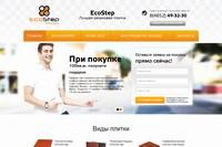 EcoStep - Лучшая резиновая плитка